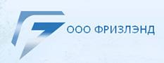 Лого Фризлэнд