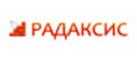 Лого Радаксис