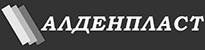 Лого Алденпласт