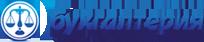Лого Бухгалтерия